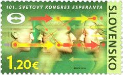 """Nova Esperanto-poŝtmarko """"la 101a Universala Kongreso de Esperanto"""""""