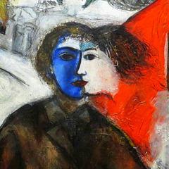 Chagall - Dusk (detail)
