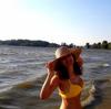 Verão ...