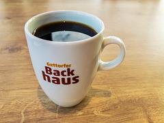 Coffee (16.02.2018)