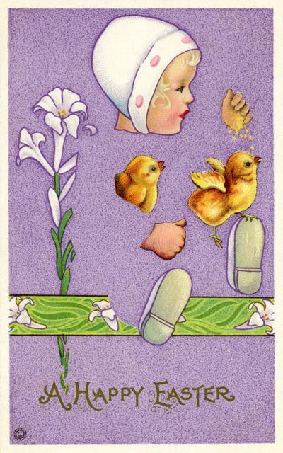 Happy Discombobulated Easter