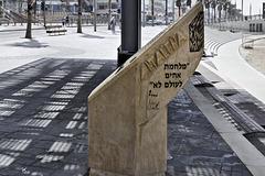 """A Civil War – Never!"" – Frishman Beach, Tel Aviv, Israel"