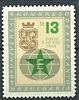 La 48-a Universala Kongreso - Sofio 1963 - poŝtmarko
