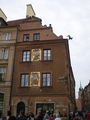 Amber Museum.