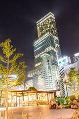 Japan - Osaka - Abeno Harukas Tower