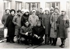 Общее фото из альбома 19 окт 1986