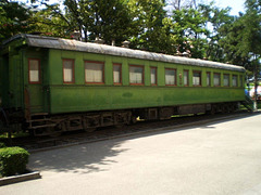 Stalin's private wagon.