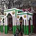 Hazrat Besar Auliya Shaheed dargah