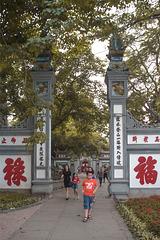 Gate to Ngoc Son Temple in Hanoi