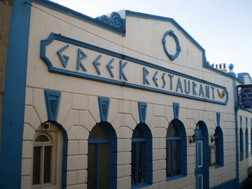 Greek restaurant in Wales.