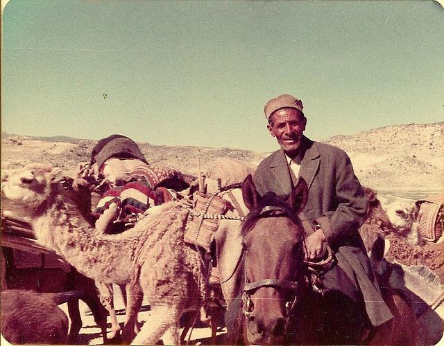 Fars nomad, Iran, 1977