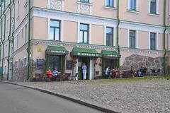 Beste Bäckerei von Wyborg