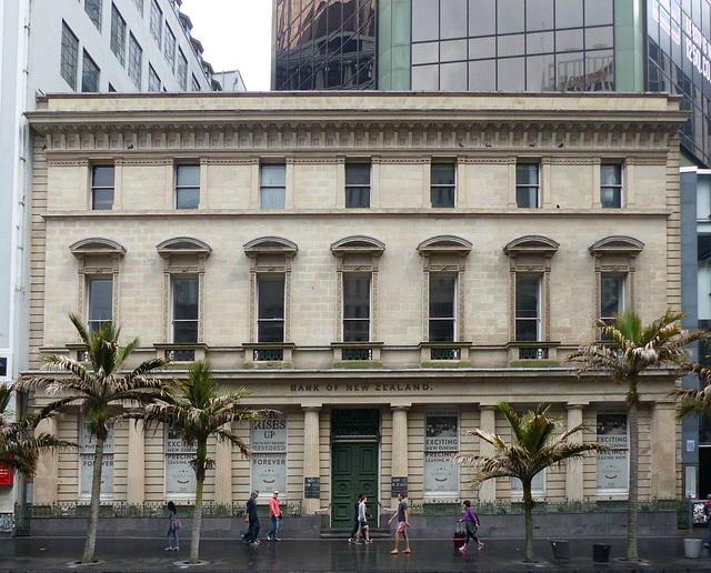 Bank of New Zealand [preserved] (2) - 22 February 2015