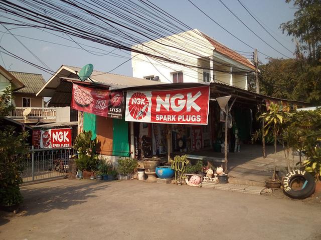 Zone NGK