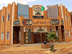 Maison de l'Artisanat dans le Sahara a Ain sefra .
