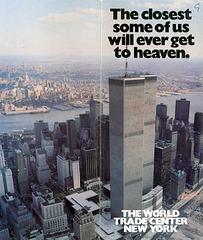 World Trade Center - prospectus - 1986