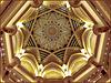 AbuDhabi : la cupola della casa del presidente Sheikh Zayed