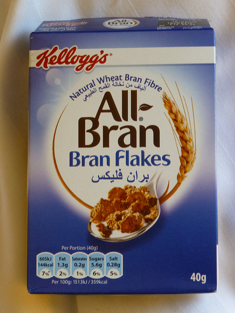 All Bran with Arabic - 30 August 2016
