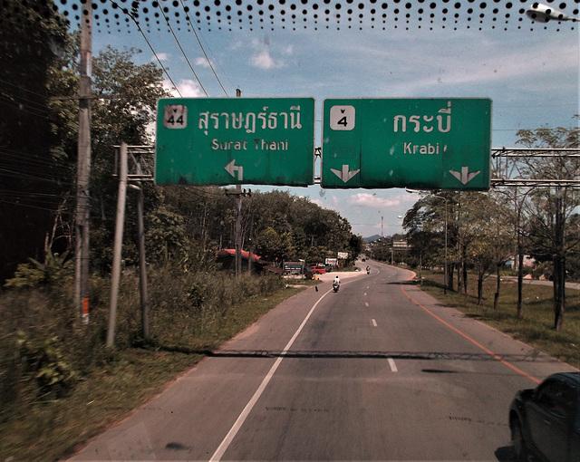 Points noirs dans le ciel / Black spots in the sky (Thaïlande)