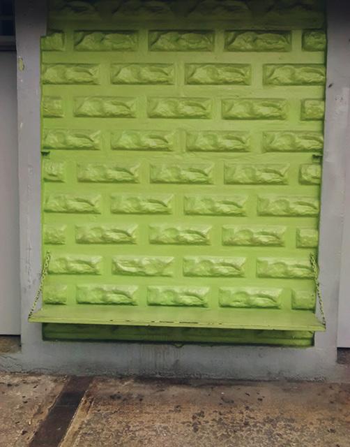 lime wall