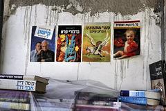 A Second Look at Second-Hand Books – Carmel Market, Tel Aviv, Israel