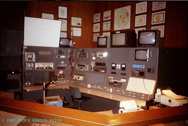 1987 GB2SM (08)