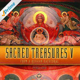 Credo Chamber Choir, Kiev : Sviatïy Bozhe (Holy God) - Compositeur : Georgy Sviridov (1915-1998) - Russian orthodox angelic song