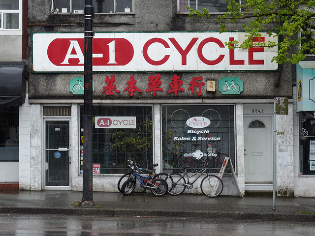 A-1 Cycle