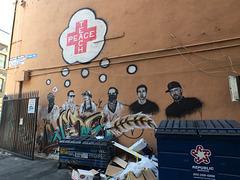 Street Art (0783)