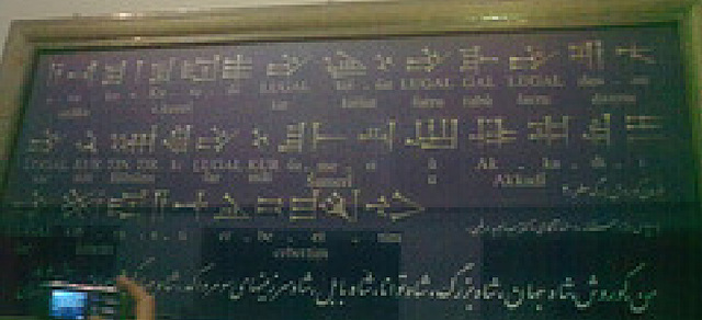 antikvaj persaj literoj