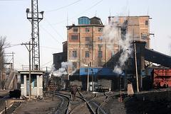 Guangshan Mine