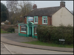 dead pub at Brampton