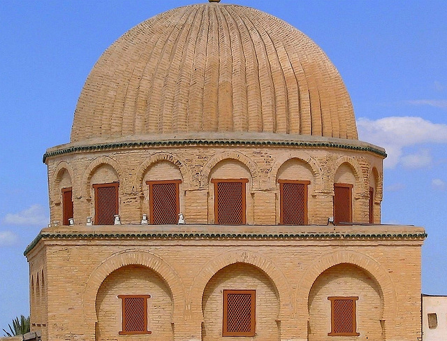 The Qayrawan great mosque dome