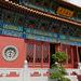 Le temple bouddhique chinois (2)