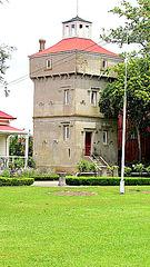 The Tower At Matamata Museum