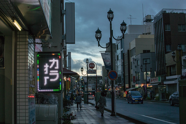 Shopping street at dusk