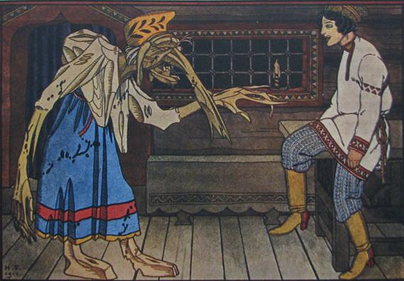 La Sorcière Baba-Yaga