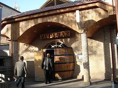 Пивной бар в Самарканде / Beer Pub in Samarkand