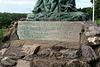 St Winifred Plinth