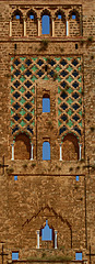 Minaret de Mansourah.