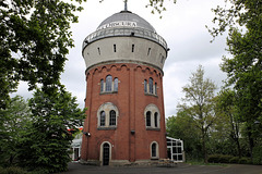 Camera Obscura in Mülheim/Ruhr (1 PiP)