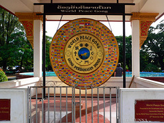 Peace Gong - 75 years