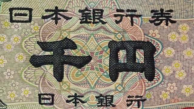 Blümchengeld