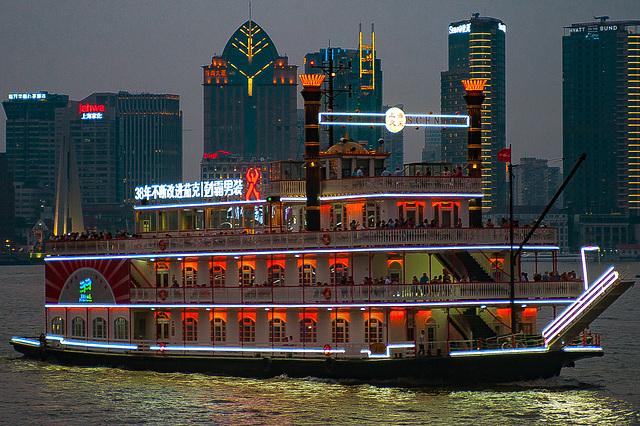 Charming night view on the Huangpu River