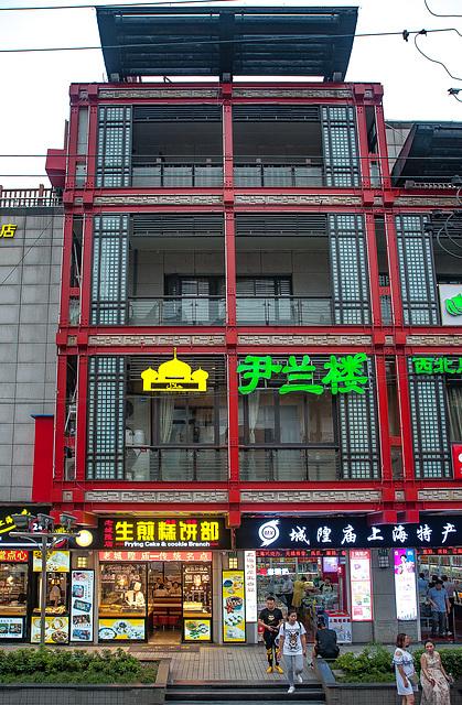 Yuyuan Garden Residential District