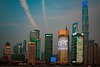 Shanghai skyline at the evening