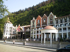 Hotel Crowne Plaza.