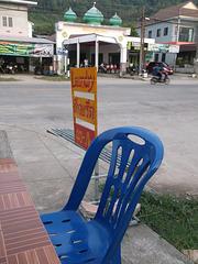 Thaï way laundry / ซักรีด / Chaise et Buanderie