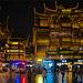 At night in Yuyuan garden