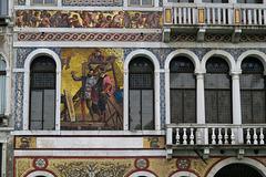 Palazzo Barbarigo 1